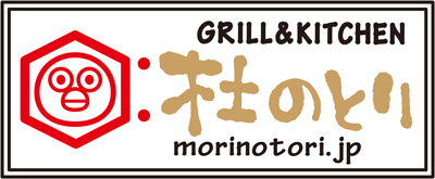 GRILL&KITCHEN【杜のとり】|山口県山陽小野田市